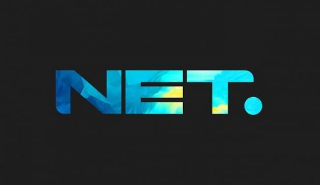 Digugat Pailit, Ini Sejarah NET TV Stasiun Televisi Favorit Masa Kini