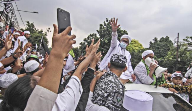 Astagfirullah, Allahu Akbar, Habib Rizieq Sudah Jadi Tersangka