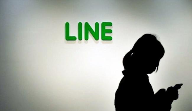 LINE Buka Layanan Perbankan Pertama di Thailand, Selanjutnya ke Indonesia