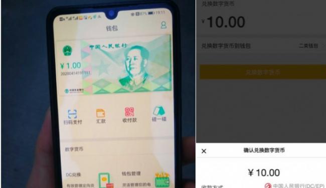 Uji Coba Yuan Digital Sudah Masif, Xi Jinping: China Harus Ikut Susun Aturan Global!